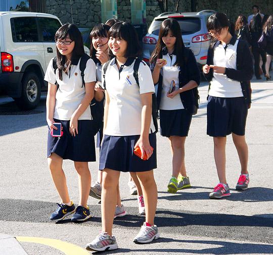 Uniforme de la Corée du Sud