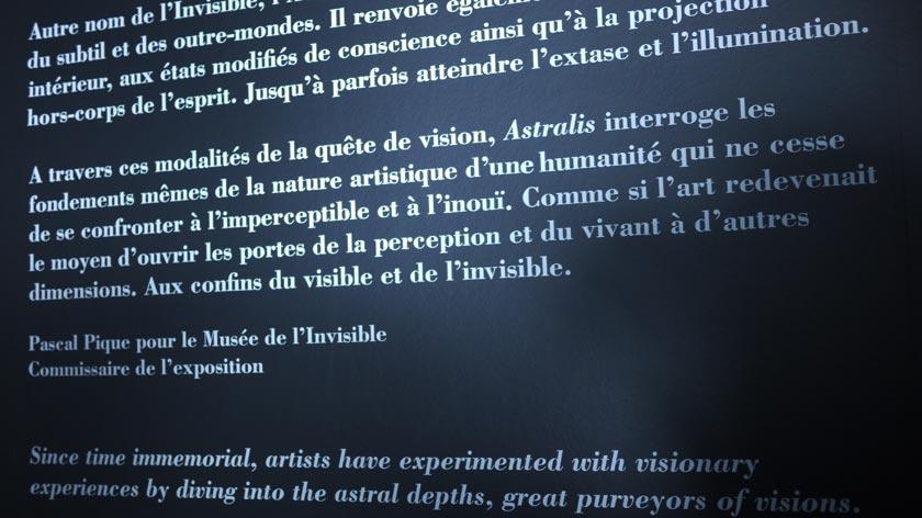 astralis-espace-louis-vuitton14