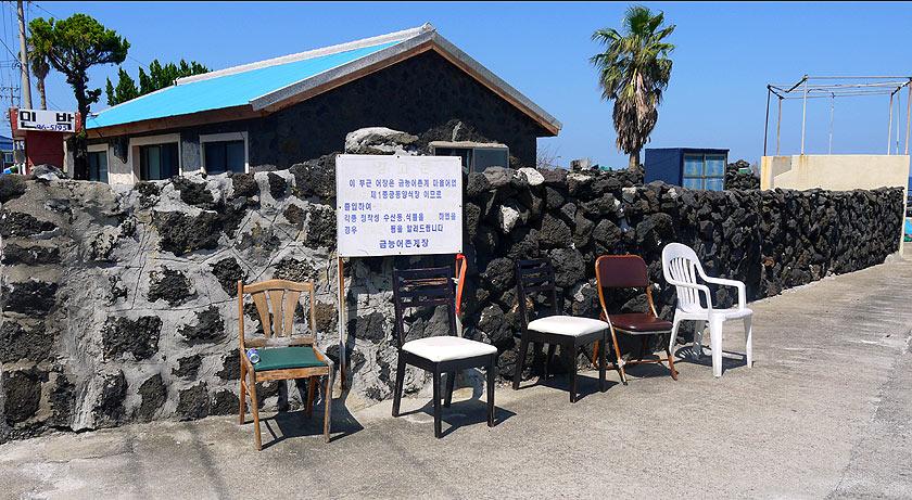 Guemneung-ri, Île de Jeju-do, Corée du Sud - ASIE