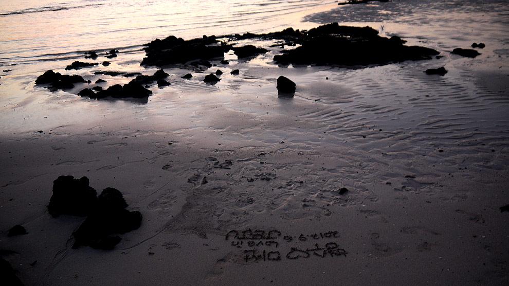 jeju-island24