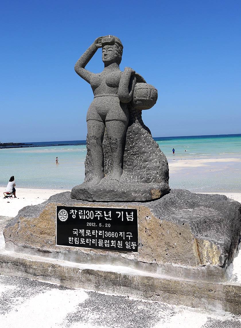 jeju-island5