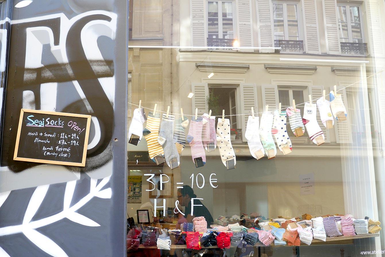 montmartre-paris12