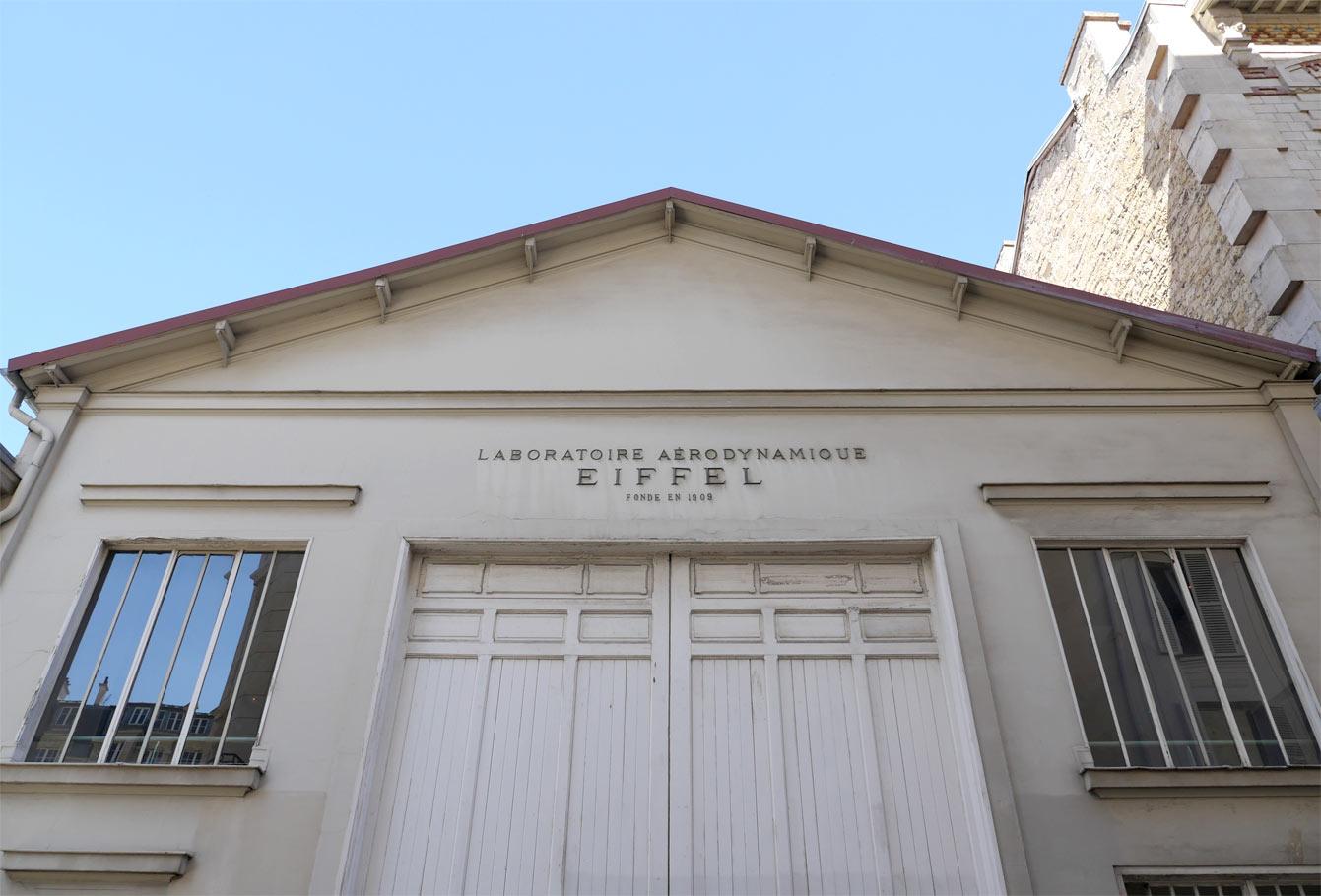 Laboratoire aérodynamique Eiffel