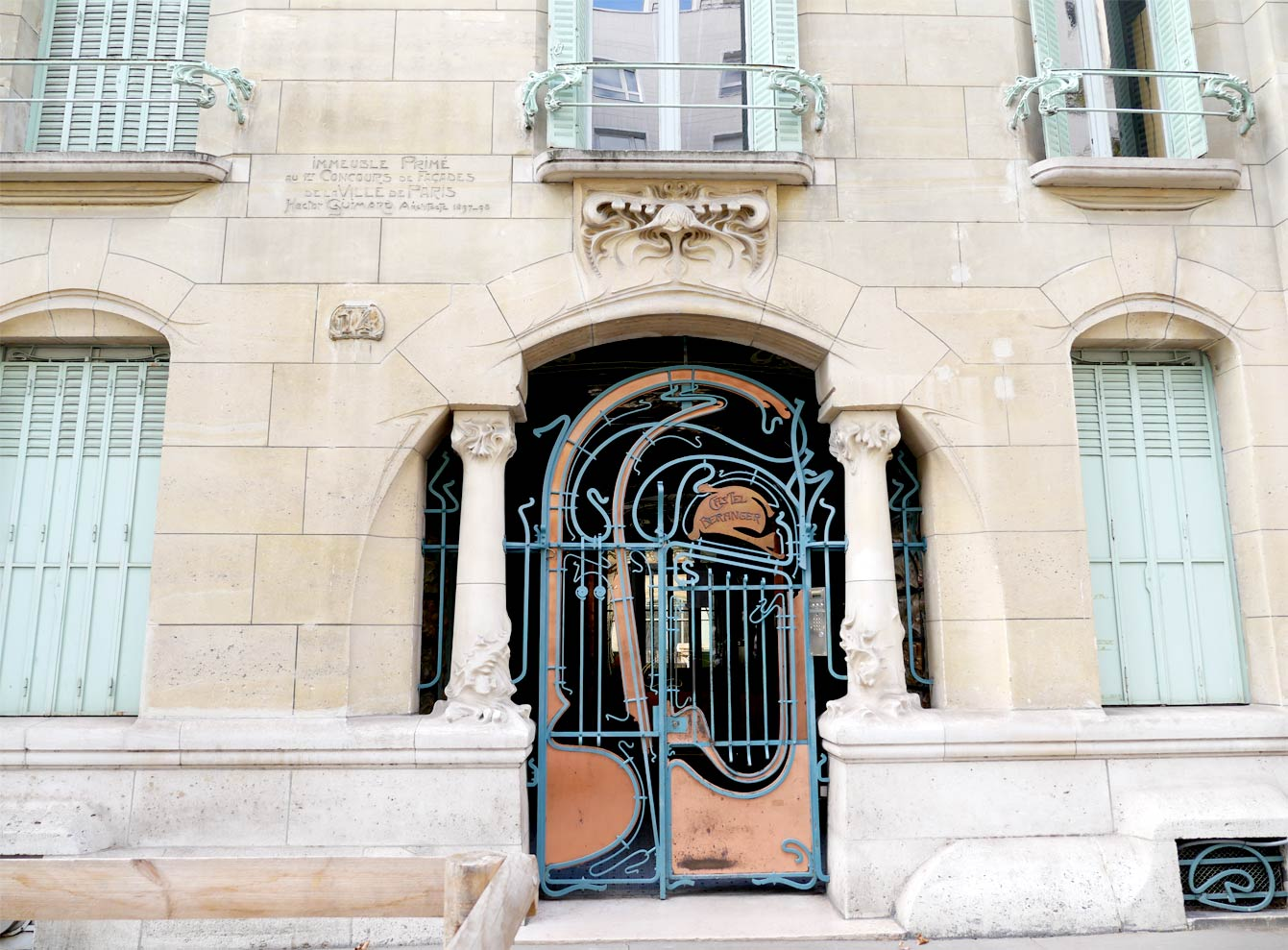 Porte du Castel Béranger, Paris 16e