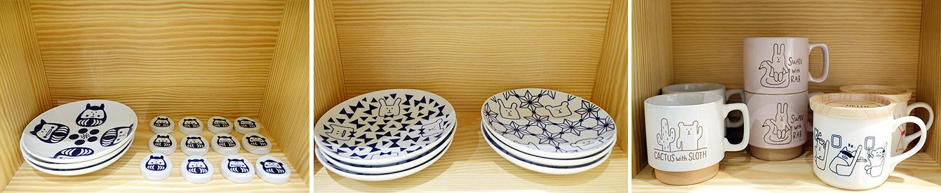 Craftholic : les peluches japonaises