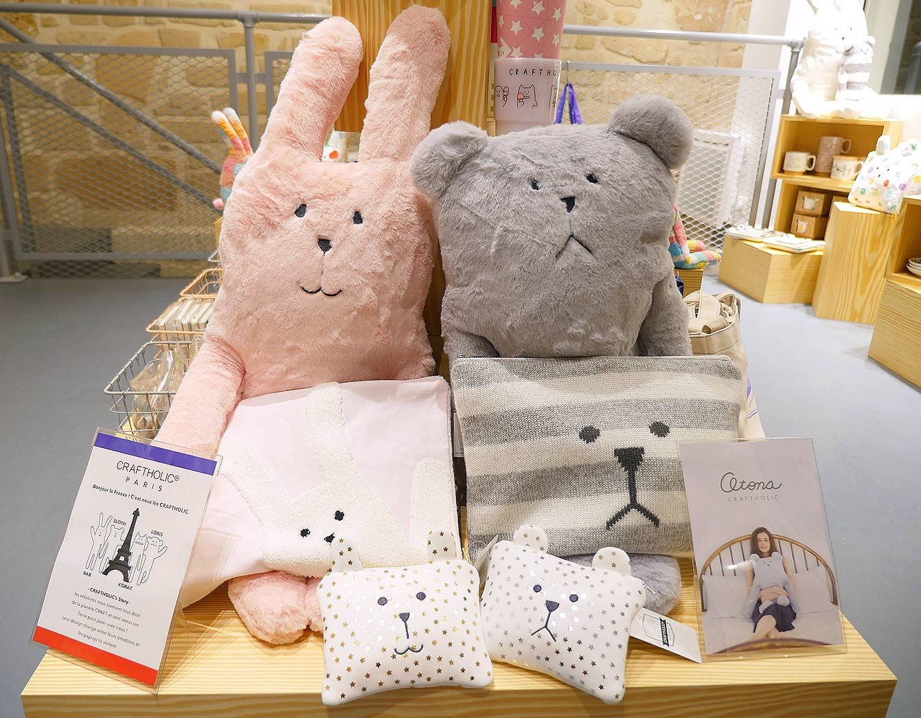 Craftholic : les peluches japonaises, exclusivité Paris