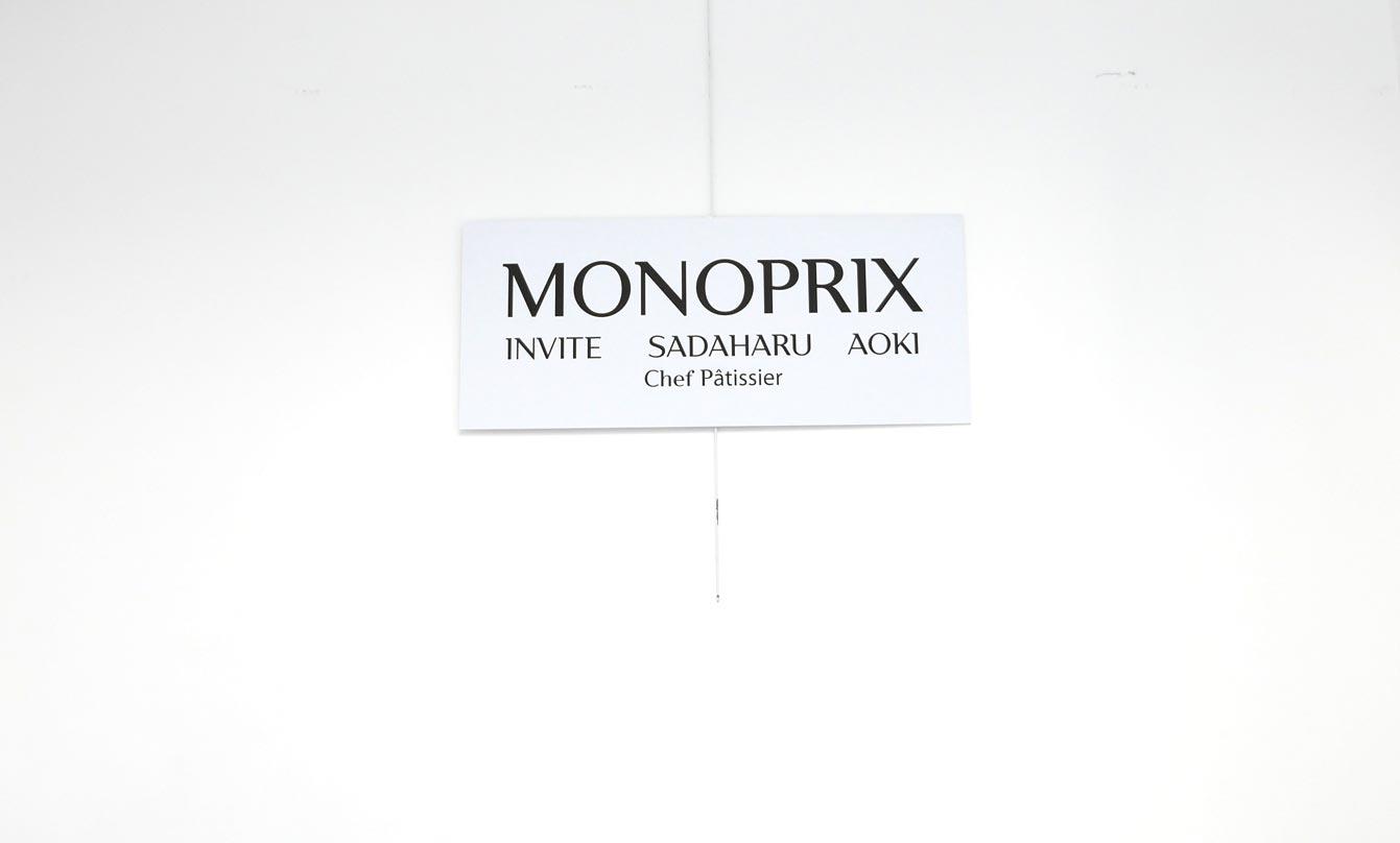 noel-monoprix-buche-sadaharu-aoki-14