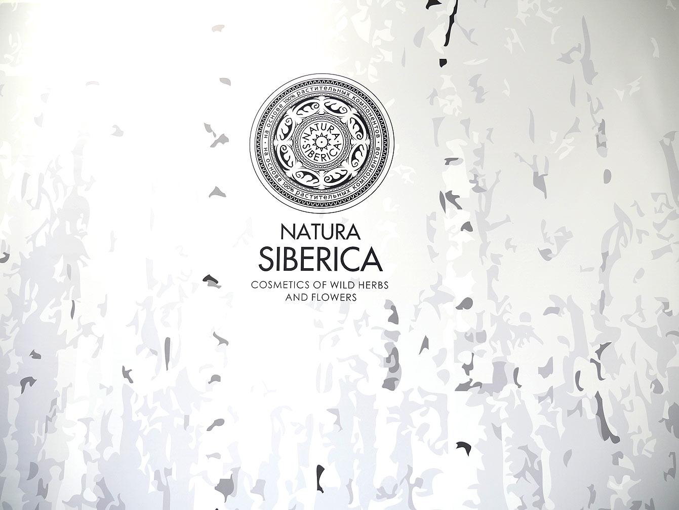 noel-monoprix-natura-siberica-65