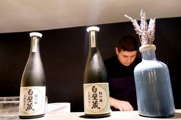 uma-restaurant-nikkei-01
