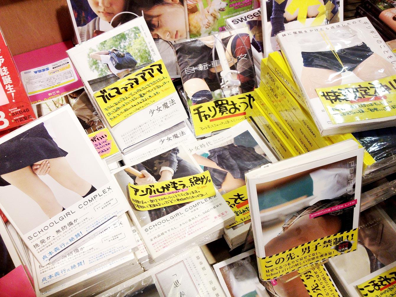 japon-book