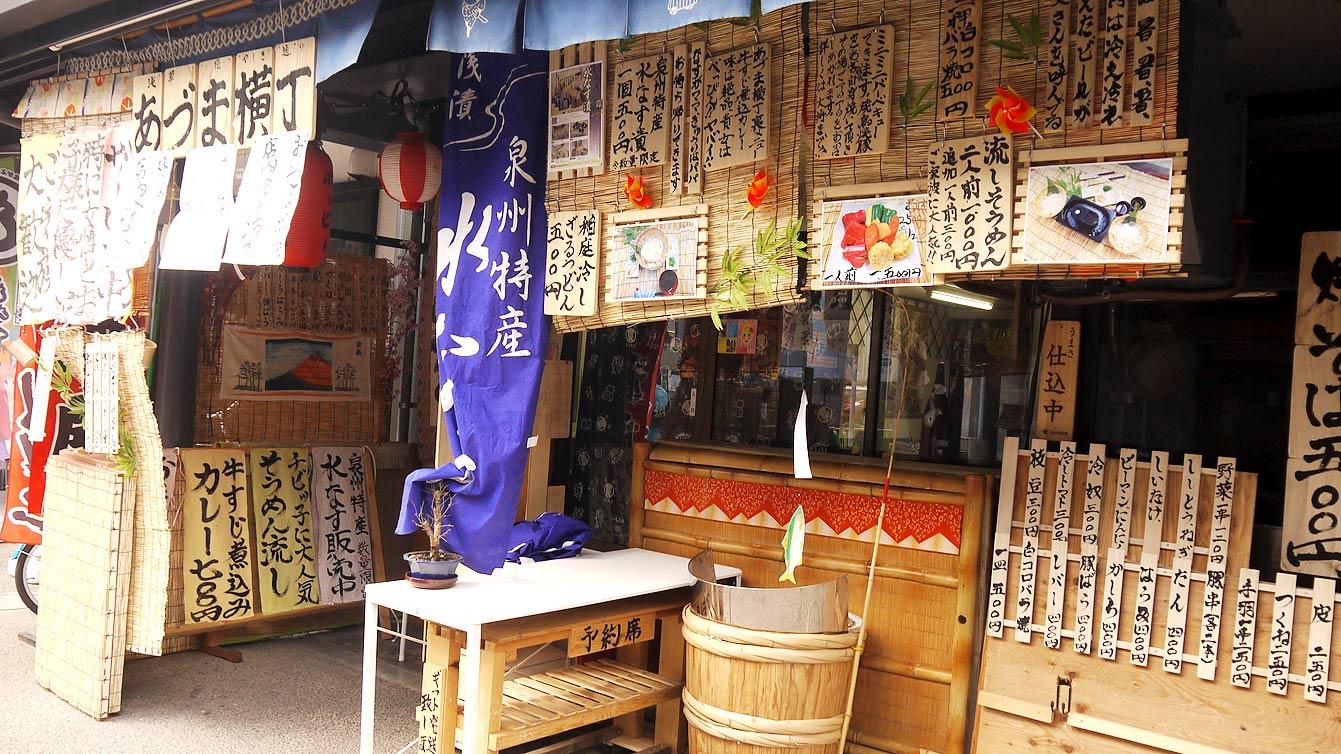 japon-food2