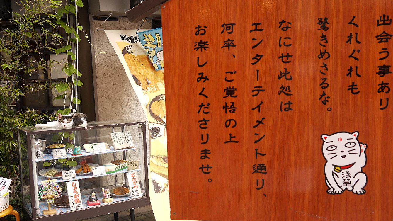 japon-food3