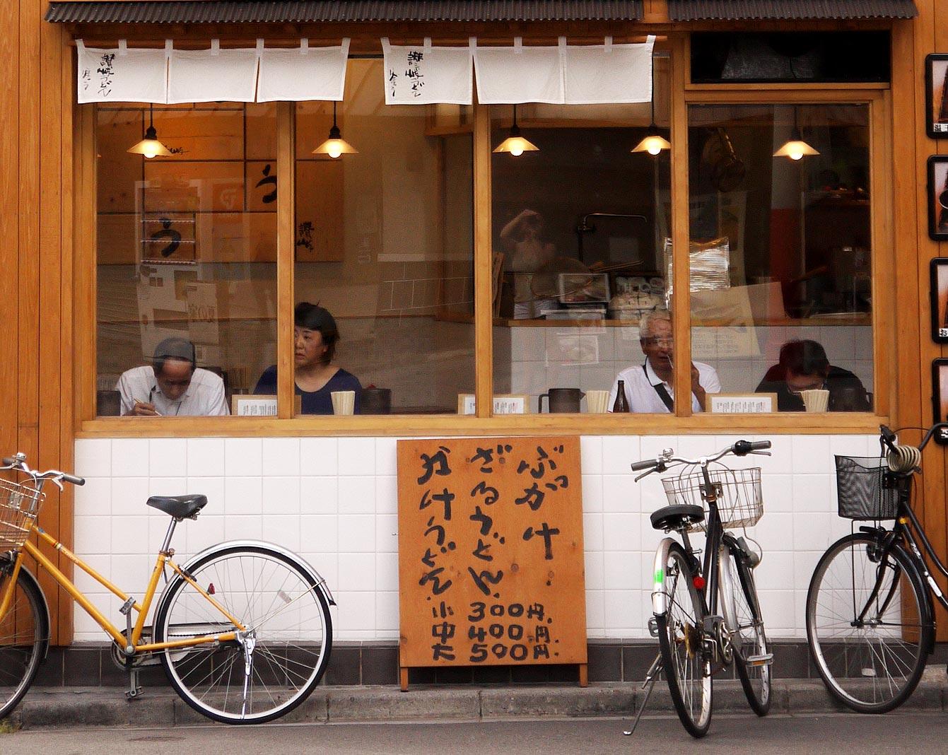 japon-food4