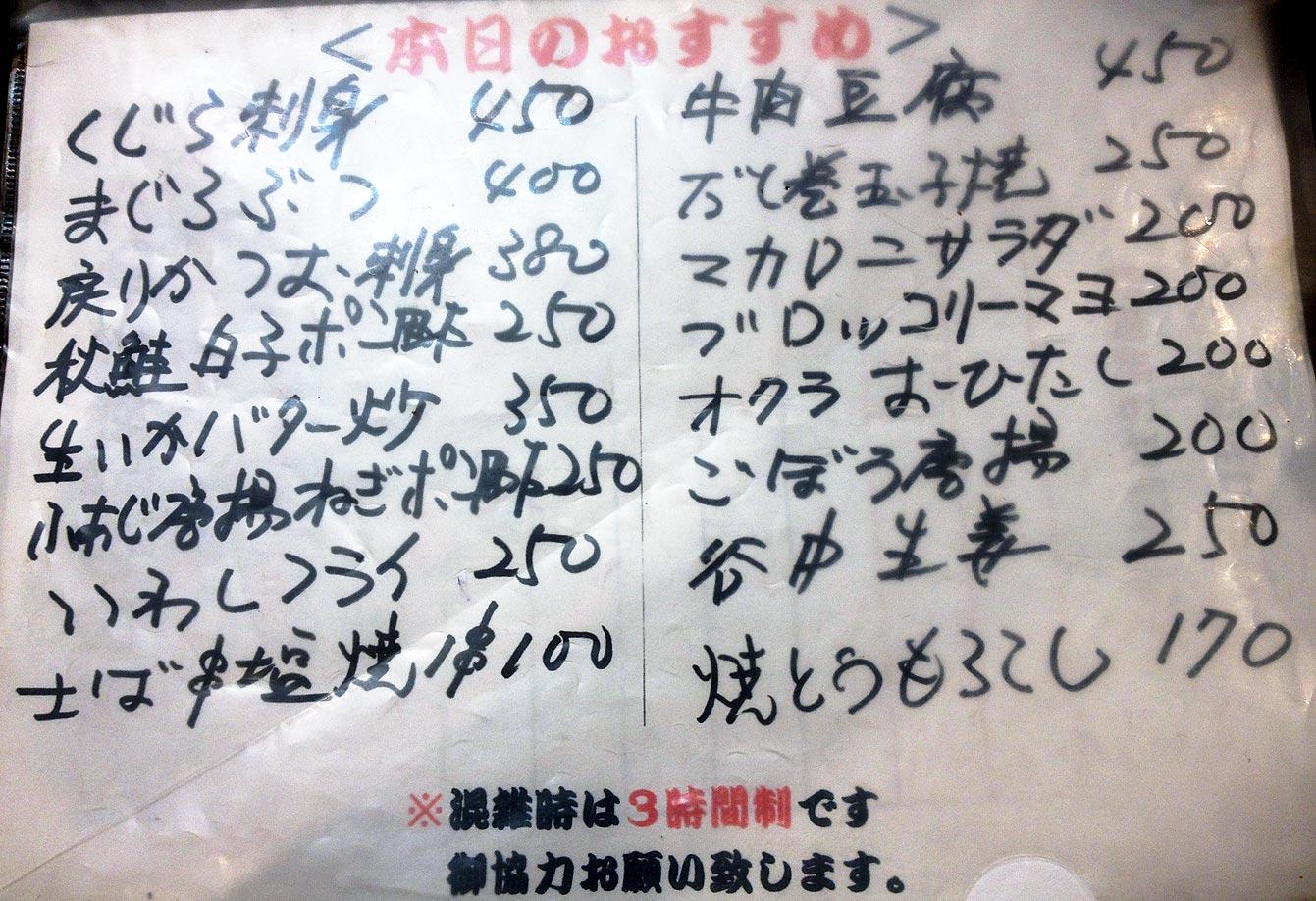 japon10