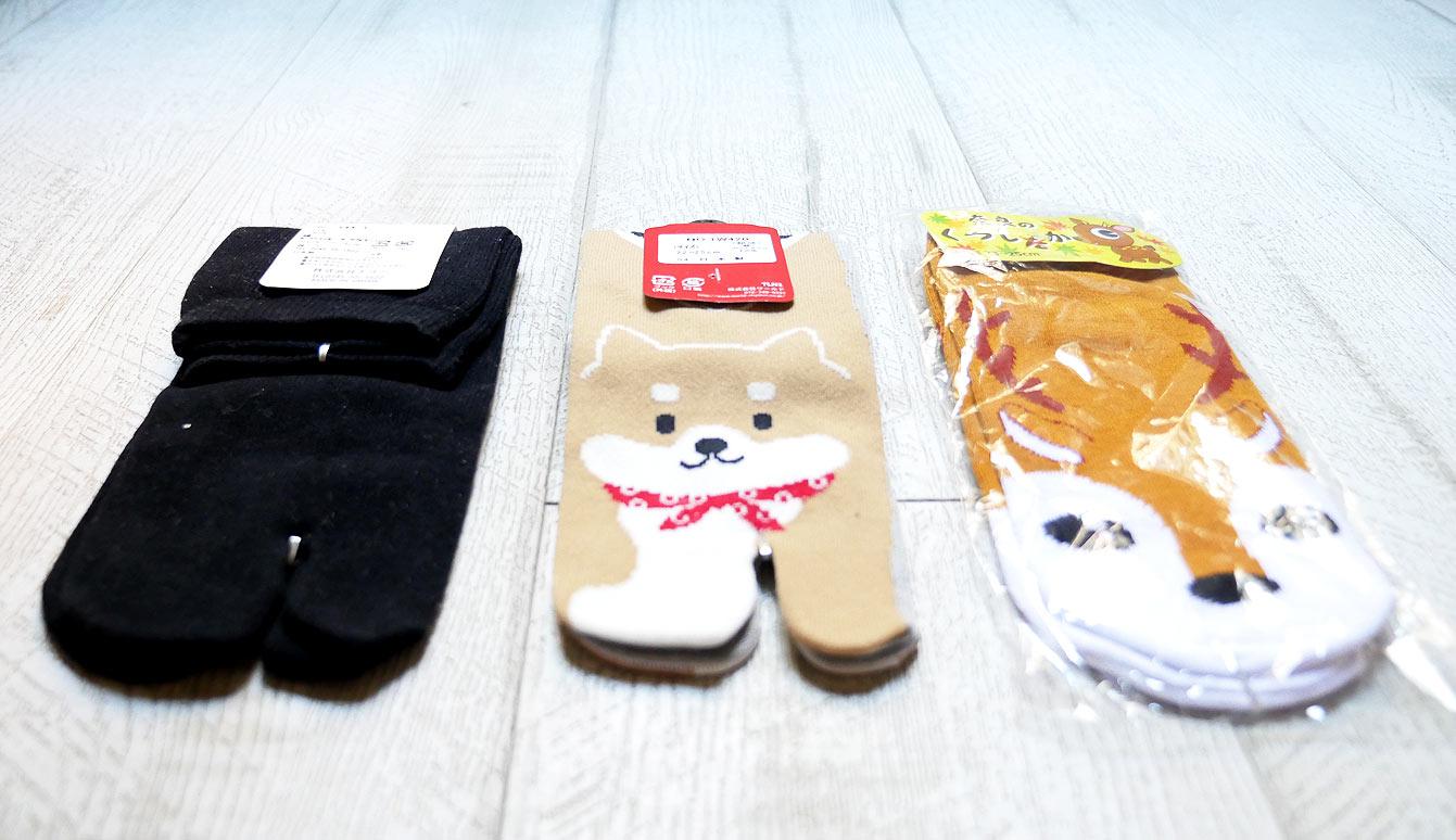 shopping-kyoto-03