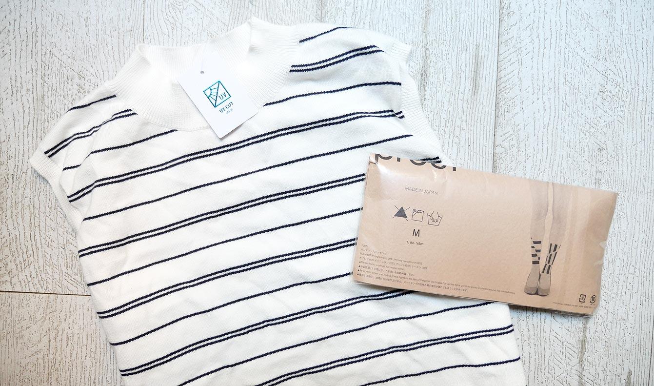 shopping-tokyo-04