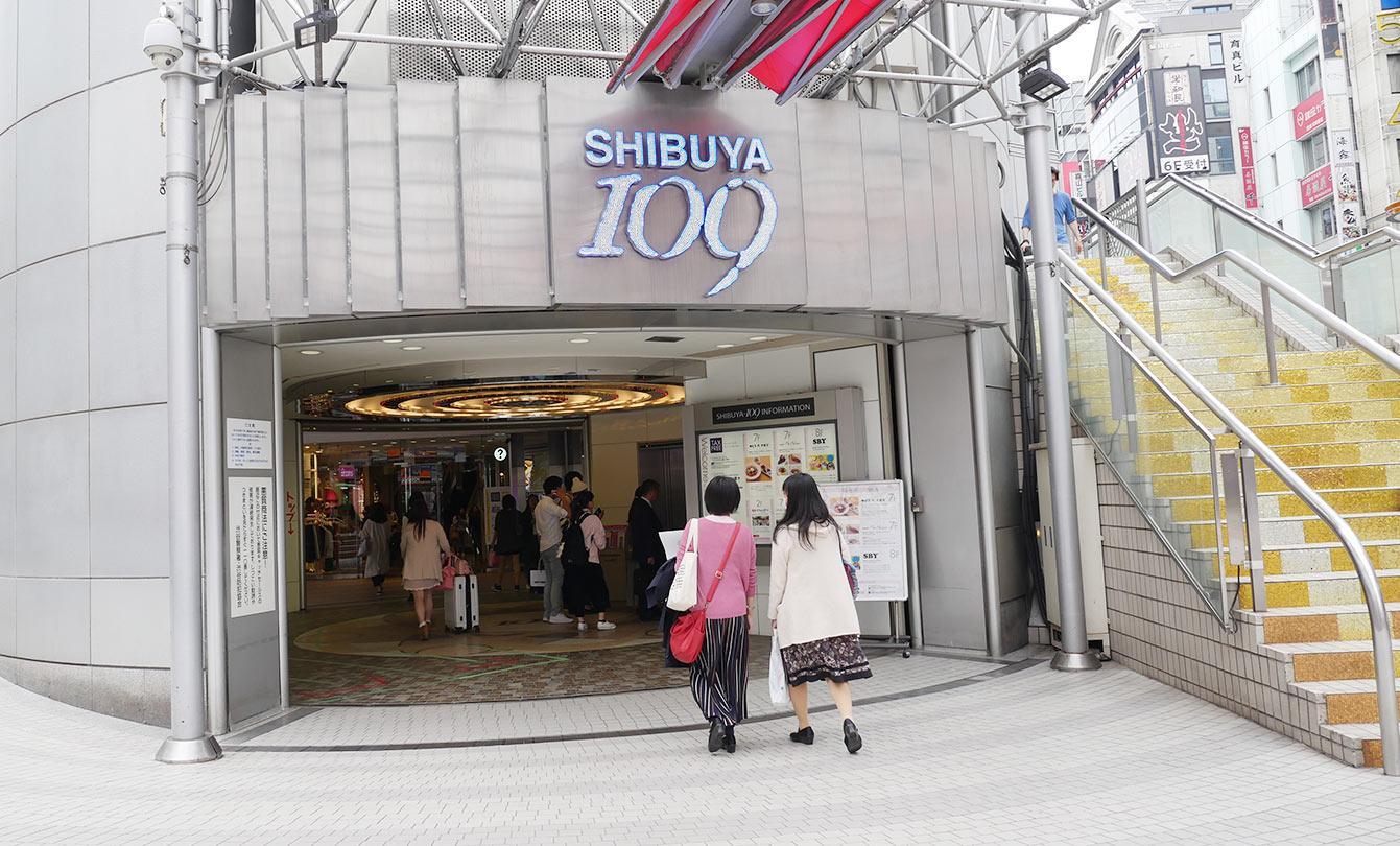 Tour 109, Shibuya