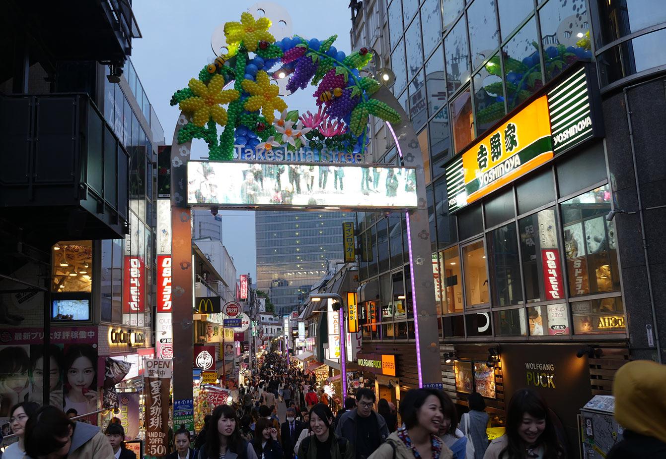 Takeshita Dori , Tokyo