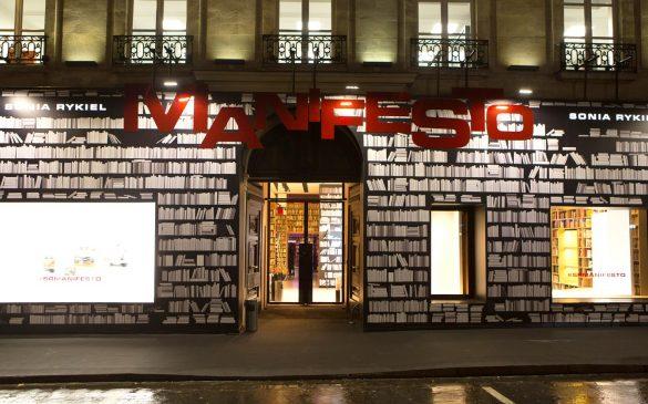 Quoi de neuf à Paris ? Bubble Suite, Fragonard, Sonia Rykiel # 18
