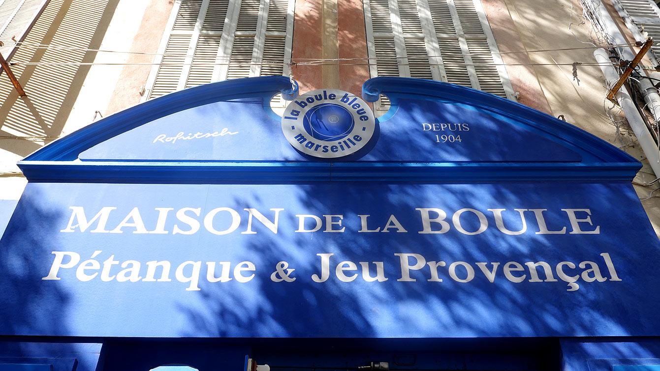 La boule bleue, Marseille