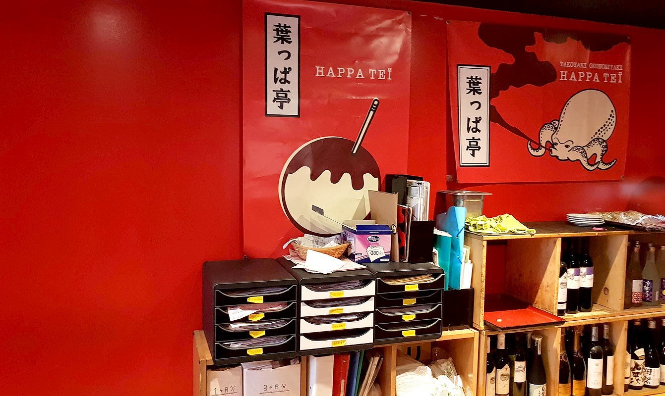 okonomiyaki, resto Happa Tei (Paris 2e)