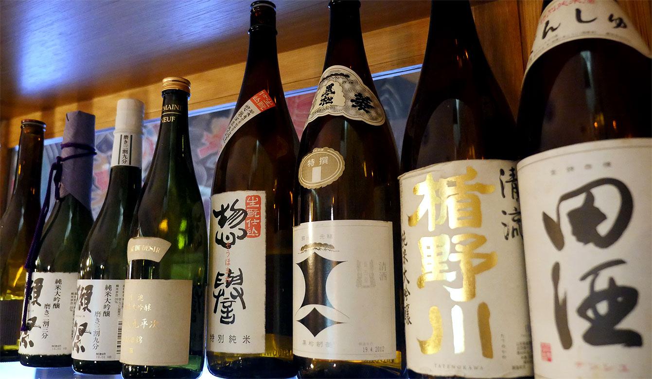 Bistro japonais Izakaya Issé (saké)